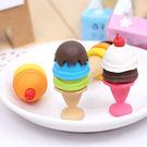 【BlueCat】三球冰淇淋甜筒杯橡皮擦...