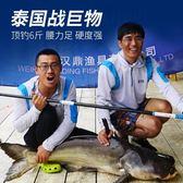 鯉魚竿手竿台釣竿碳素超輕超硬10米長竿黑坑魚桿黑棍釣魚竿  igo 可然精品鞋櫃