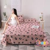 涼蓆 冰絲涼蓆1.5米床單三件套1.8m空調夏季床上印花可摺疊單雙人蓆子T 14色