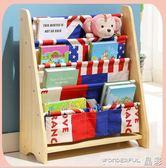 寶寶書架兒童書櫃幼兒園圖書架小孩家用簡易繪本架卡通玩具收納架 晶彩生活