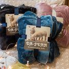 經典 雙面素色 羊羔絨厚毯 五款 任選 ...