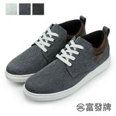 【富發牌】潮流美式皮革搭色休閒鞋-黑/藍  2CK06