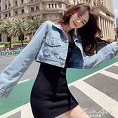 牛仔外套女春秋2020新款秋季韓版寬鬆百搭短款夾克休閒上衣潮ins 果果輕時尚