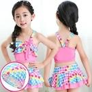 女童泳衣分體寶寶公主裙式小孩中大童可愛洋氣比基尼游泳衣兒童裝 滿天星