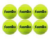 【優選】初學者中學生大學生訓練網球 初級訓練網球