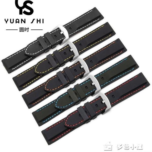 錶帶硅膠錶帶20222426mm橡膠運動適配李維斯保時捷精工錶帶 【快速出貨】
