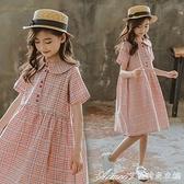 女童洋裝/連身裙夏裝2021新款中大童高腰寬鬆短袖格子洋氣公主裙 快速出貨