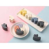 韓國 APLB 拼圖絲綢皂(23g) 多款可選【小三美日】洗顏皂