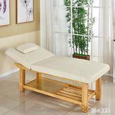 高檔實木美容床美容院專用帶胸洞推拿按摩床多功能家用艾灸理療床   LN4890【甜心小妮童裝】