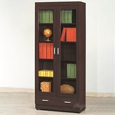 【水晶晶家具/傢俱首選】CX1479-3 胡桃2.6尺木心板下抽書櫃