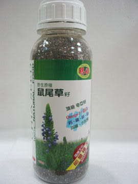 亞積~野生原種鼠尾草籽430公克/罐(或譯奇雅籽/奇異籽)