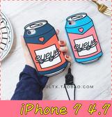 【萌萌噠】iPhone 7  (4.7吋)  韓國愛心飲料瓶保護殼 全包防摔 矽膠軟殼 手機殼 手機套 外殼