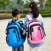 書包小學生男生女1-3-6年級6-12周歲兒童雙肩包定做定制印logo 陽光好物