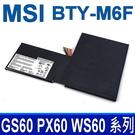 MSI BTY-M6F 6芯 . 電池 Prestige PX60 6QE WS60 2OJ 20JU 6QI 6QJ  EDITION GS60 6QC 6QE Prestige PX60 2QD 6QD