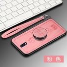 OPPO R17 Pro 手機殼 潮牌 3D印紋 卡通 幸運狗 保護殼 全包 磨砂 布紋 保護套 腕帶 掛繩