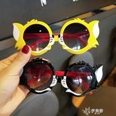 兒童太陽鏡男女童卡通眼鏡防紫外線遮陽墨鏡寶寶可愛墨鏡 伊芙莎