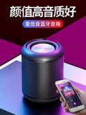 [百姓公館] 藍芽喇叭 無線 音響 音箱 低音炮 可充電 小型 便攜