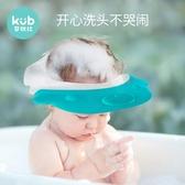 寶寶洗頭帽小孩洗澡帽可調節嬰兒洗髮帽兒童浴帽防水護耳 童趣屋
