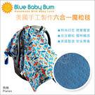 ✿蟲寶寶✿【美國blue baby bu...