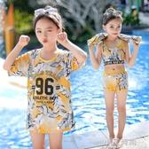 兒童泳衣女童中大童寶寶分體三件套游泳衣女孩學生可愛防曬泳裝【小艾新品】