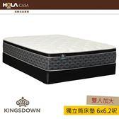 Kingsdown® 唐納系列 6x6.2呎 Prime Dunbar Euro T