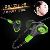 安卓蘋果手機通用女生入耳式運動耳機 DA4089『黑色妹妹』
