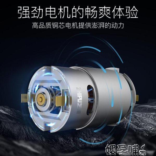 電鑽芝浦鋰電鑽12V雙速充電電鑽電動螺絲刀電起子套家用多功能手槍鑽LX 【四月特賣】