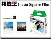 Fujifilm Instax Square Film〔空白版〕方形拍立得底片