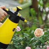 噴霧器 美樂棵氣壓式澆花澆水噴壺壓力噴水壺灑水壺園藝工具小噴霧器1.5L 小艾時尚