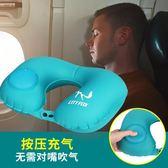 年終大促自動充氣枕頭U型枕便攜旅行枕坐車飛機護頸椎U形頸部靠枕睡覺神器 熊貓本