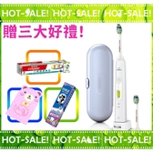 《贈三大好禮!》Philips Sonicare HX8962 飛利浦 煥白 音波震動 電動牙刷