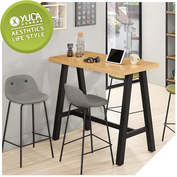 【YUDA】 艾格妮  餐桌  /吧台桌  /  休閒桌  J9M 1017-2 (中)