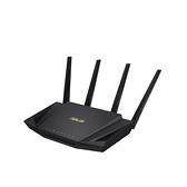 華碩 RT-AX3000 Wifi 6 Gigabit 無線路由器【刷卡含稅價】