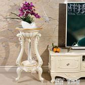 花架 仿實木花架室內客廳地面多層綠蘿花盆架簡約陽臺落地吊蘭花架歐式 JD童趣屋