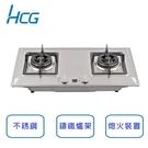 含原廠基本安裝 和成HCG 瓦斯爐 檯面式二口4級瓦斯爐 GS232(桶裝瓦斯)
