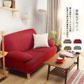 布沙發SHELLES 雪莉泡芙雙人沙發紅色4 色【H &D DESIGN 】