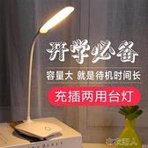 可充電小臺燈宿舍寢室學生護眼黃光黃色便攜式暖光電燈書桌床 【極速出貨】
