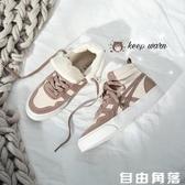 鮀奶茶色帆布鞋女鞋子2020百搭學生韓版運動加絨高筒二棉鞋品  自由角落