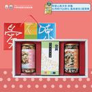 【愛不囉嗦】萃果飄香 綜合堅果禮盒