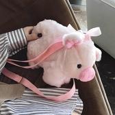 特賣少女上新可愛毛絨小豬包包女新款毛毛鍊條側背素色包