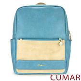 【CUMAR女包】大口袋撞色後背包-單寧藍