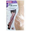 華貴專業塑型美腿絲襪單入膚 x6入團購組...
