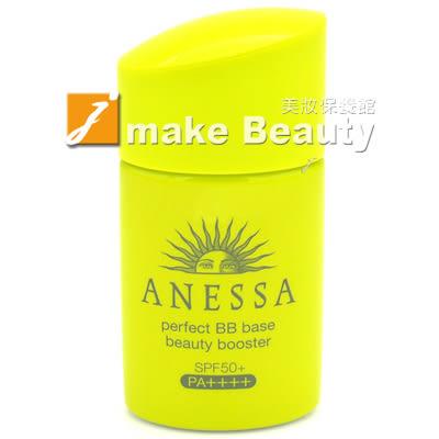SHISEIDO資生堂 ANESSA安耐曬 運動型BB霜SPF50+PA++++(25ml)《jmake Beauty 就愛水》