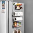 可折疊冰箱側壁調味品收納架多功能廚房置物...