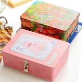 收納盒大號帶鎖鐵盒子 中小號有蓋鎖盒 證件密碼鎖整理箱 免運直出 交換禮物