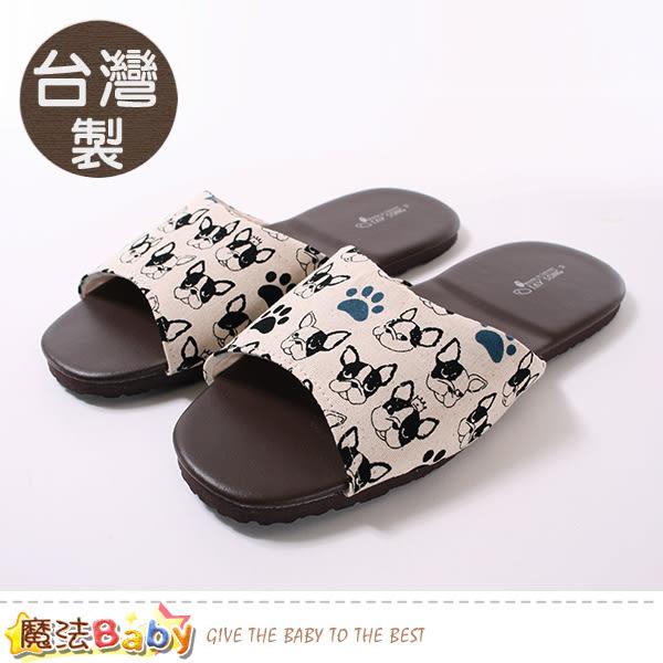室內拖鞋 台灣製防滑靜音居家拖鞋 魔法Baby