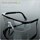 【樂樂購˙鐵馬星空】黑框鏡架可調整防飛沫護目鏡 鏡架可調整 防飛沫 防疫用品 防噴濺*(B06-053)