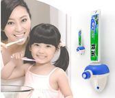 自動擠牙膏器套裝牙刷架牙膏架懶人全自動牙膏擠壓器成人兒童手動 3色可選【七夕節全館88折】