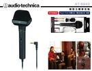 《飛翔無線》audio-technica 鐵三角 AT-9940 槍型立體麥克風 AT9940