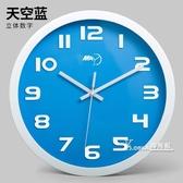 鐘表圓形時鐘掛鐘靜音表現代簡約客廳創意掛表臥室時尚電池石英鐘 Korea時尚記
